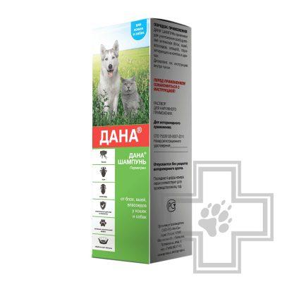Apicenna Шампунь для собак и кошек Дана