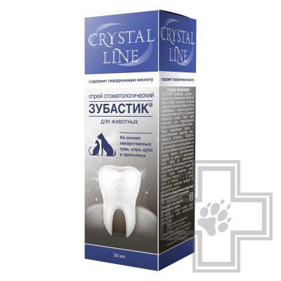 Apicenna Crystal Line Спрей для зубов Зубастик