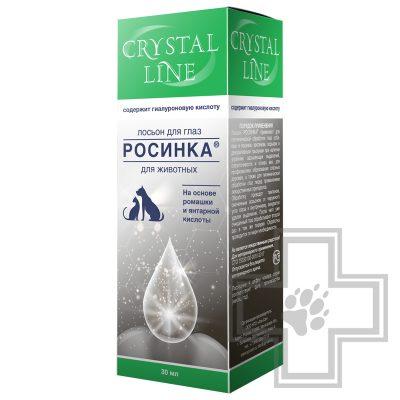 Apicenna Crystal Line Лосьон для глаз Росинка