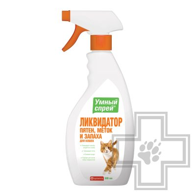 Умный Спрей Ликвидатор пятен, меток, запаха для кошек