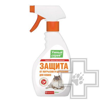 Умный Спрей Защита от погрызов для кошек