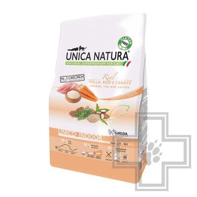 Unica Natura Indoor Корм для домашних кошек с курицей, рисом и морковью