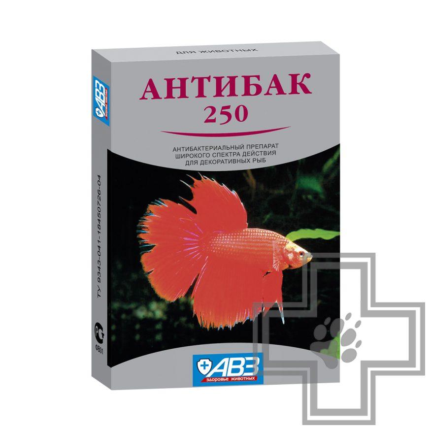 Антибак-250