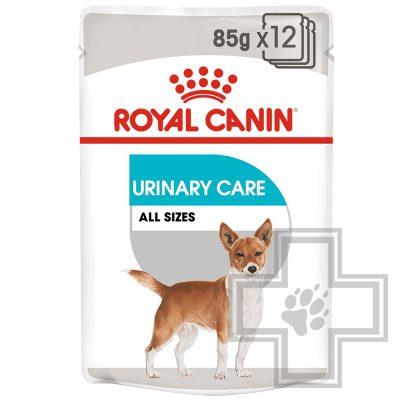 Royal Canin Urinary Care Пресервы для собак с чувствительной мочевыделительной системой