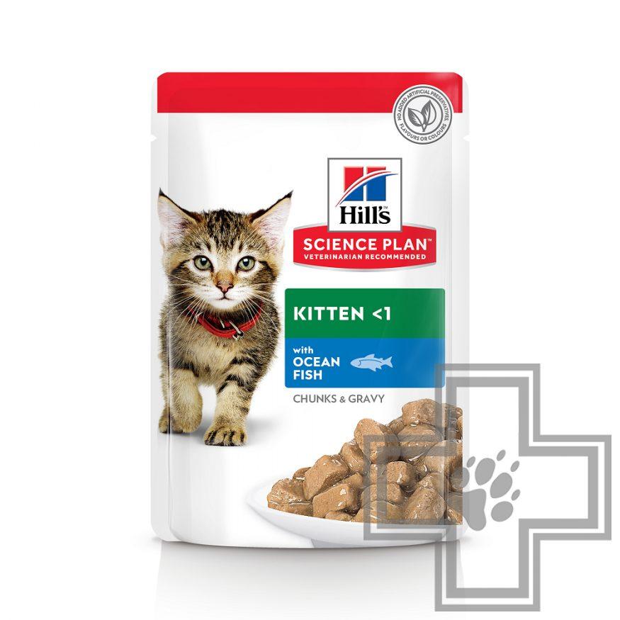 Hill's SP Kitten Пауч для котят, с рыбой