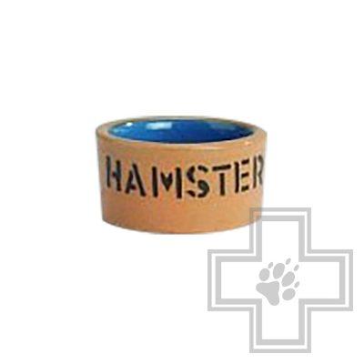 Beeztees Hamster миска для хомяков керамическая