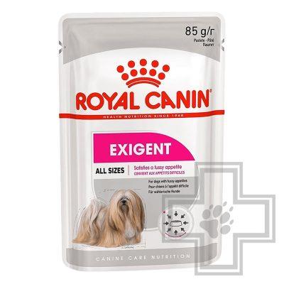 Royal Canin Exigent Пресервы для собак привередливых в питании