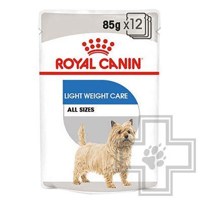Royal Canin Light Weight Care Пресервы для собак, предрасположенных к набору избыточного веса