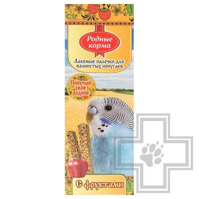 Родные корма лакомые палочки для волнистых попугаев фруктовые
