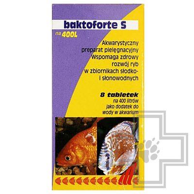 Sera Baktoforte S средство для лечения болезней