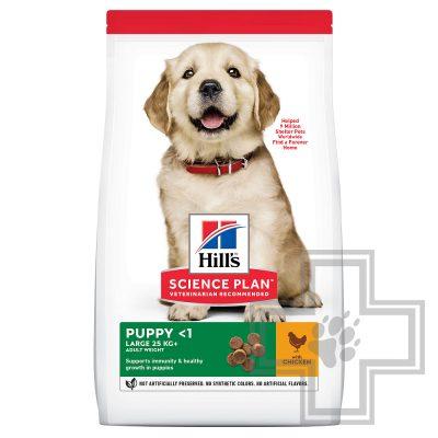 Hill's SP Корм для щенков крупных пород с курицей