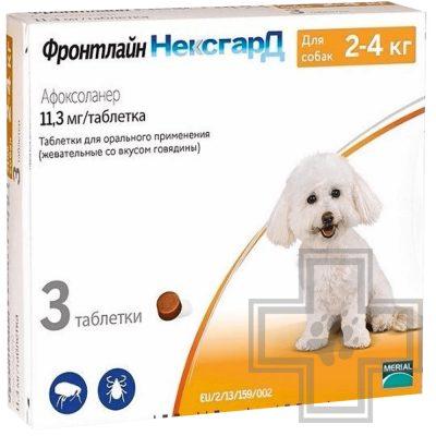 Фронтлайн НексгарД таблетка для защиты собак от наружных паразитов