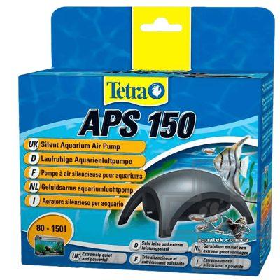 Tetra APS 150 Компрессор для аквариума (антрацит)