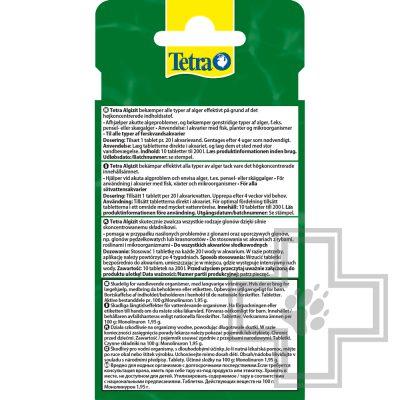 Tetra Algizit Таблетки для уничтожения водорослей (цена за 1 таблетку)