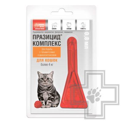 Празицид-комплекс для котят и кошек