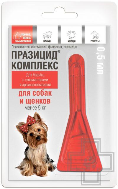 Празицид-комплекс для щенков и собак, 1 пипетка