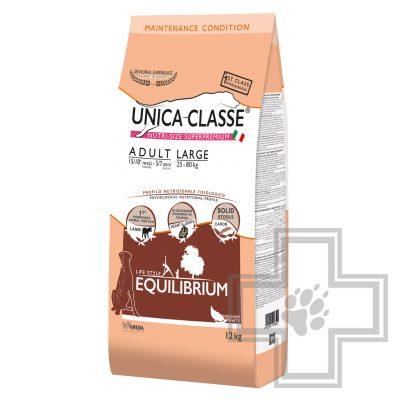 Unica Classe Adult Large Equilibrium Корм для собак крупных пород с ягненком