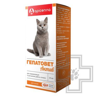 Гепатовет Актив (для кошек), 25 мл