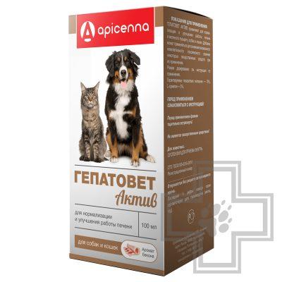 Гепатовет Актив для собак и кошек