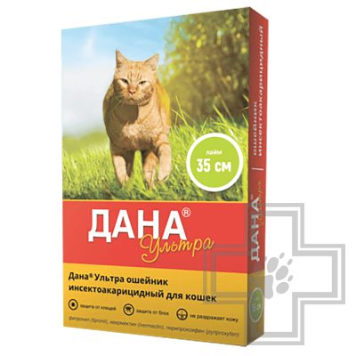 Дана Ультра Ошейник инсектоакарицидный для кошек