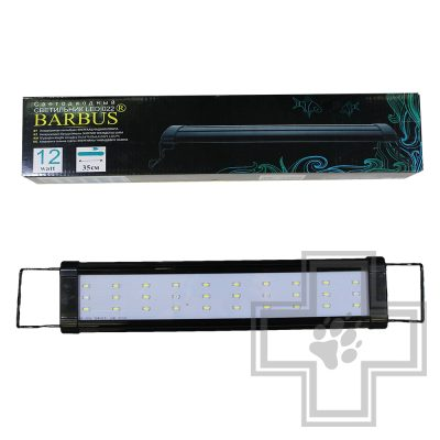Barbus Лампа LED 022 светодиодная 15 ватт 350 мм