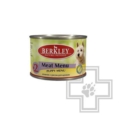 Berkley Консервы №2 для щенков, ягненок с рисом