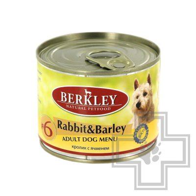 Berkley Консервы №6 для собак, кролик с ячменем
