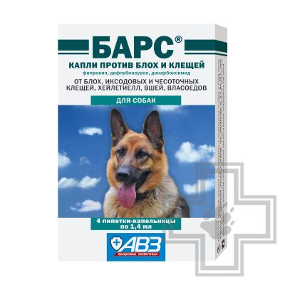 Барс Капли инсектоакарицидные для собак (цена за 1 пипетку)