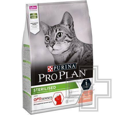 Pro Plan Корм для стерилизованных кошек и кастрированных котов, с лососем