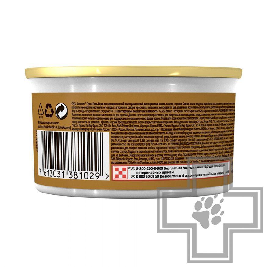 Pro Plan Gourmet Гурмэ Голд Консервы для взрослых кошек, паштет с тунцом