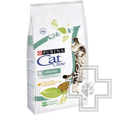 Pro Plan Cat Chow STERILISED Корм для взрослых стерилизованных кошек/кастрированных котов, с птицей