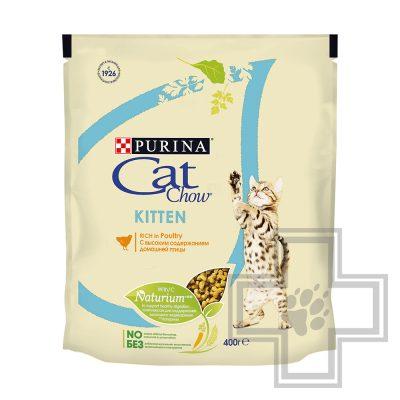 Pro Plan Cat Chow KITTEN Корм для котят, с птицей