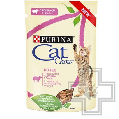 Pro Plan Cat Chow KITTEN Пресервы для котят, с ягненком и кабачками в соусе