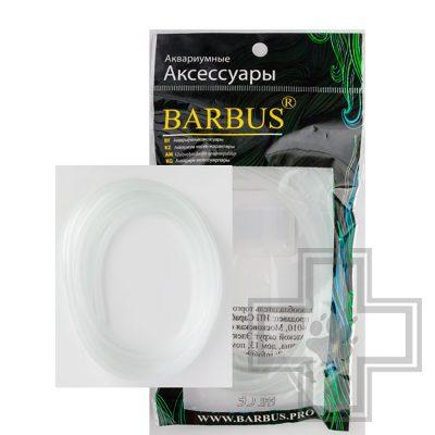 BARBUS Accessory 106 Трубка для компрессора силиконовая 3 метра