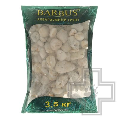 BARBUS Gravel 042 Галька БЕЛАЯ 20-40 мм