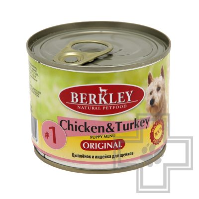 Berkley Консервы №1 для щенков, цыпленок с индейкой
